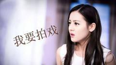 郑爽杨紫都有新剧, 为啥迪丽热巴8个月只上综艺