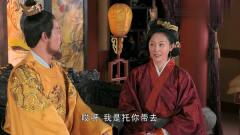 朱元璋建国杀敌无数,但治不服家里的老婆,场