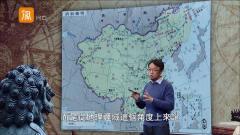 历史上的多元一体帝国,汉满蒙回藏,这才是最