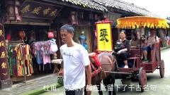 名将张飞曾管辖的阆中古城,是中国最完整的四