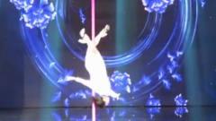 梦想无惧年龄!73岁奶奶跳钢管舞惊艳全场, 为梦