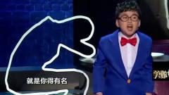 笑傲江湖4:这小伙子有两副面孔!正经搞笑切换