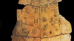 考古发现,一本记载久远的神秘天书,专家:若
