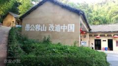 河南信阳西九华山:体验一把原汁原味的民俗文