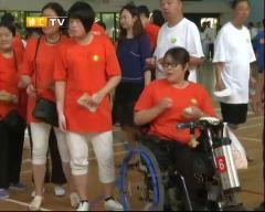 视频 2019年残疾人街区体育趣味运动会系列活动举