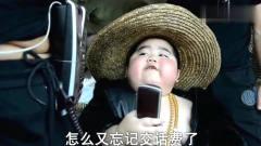 广西老表搞笑:黄汝富说话直被打,许华升急中