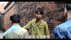 广西老表搞笑:许华升和老表在广东收破烂 最大