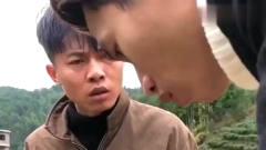 广西老表搞笑:许华升手机被兄弟恶搞摔坏,广