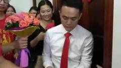 农村婚礼:新郎进门看到漂亮新娘眼睛都瞪大了
