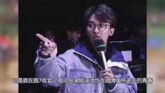 《跑男7》完美收官,导演官宣退出,李晨郑恺已