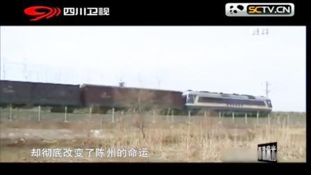 男子跳火车被火车碾压 被铁路民警发现才侥幸保住性命 太危险了
