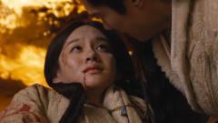九州缥缈录:苏玛舍命救下归尘,归尘抱着她的