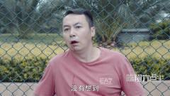 陈翔六点半:他被一小广告弄得神志不清,放弃