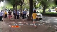 深圳離奇事件,男子躲草叢中撲向公交車,當場