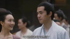 九州缥缈录:吕归尘中元节游街,忆想起曾爱之
