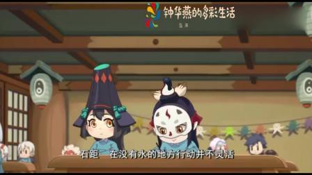 阴阳师:玉藻前受到惩罚了,莹草老师威武啊!