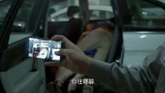 夫妻俩被穿制服男子偷拍,全程用摄像头录着,