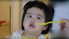 包贝尔凶饺子:这么胖别吃饭了!气得饺子飚出