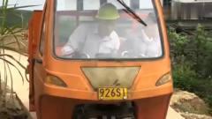 广西老表搞笑:老表开三轮车载老婆回去,村长