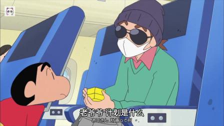 蜡笔小新 小新一家去北海道雪祭旅行 小新追踪大姐姐走丢了
