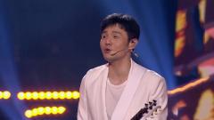 王力宏领衔导师开场秀,摇滚版《龙的传人》燃