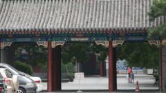 中国音乐学院音基3级历年真题六_东营中雅琴行