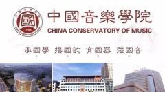 中国音乐学院音基1级模拟题一_东营中雅琴行