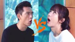 《亲爱的热爱的》穿帮镜头!韩商言VS佟年太搞笑