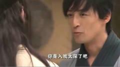 神话:易小川第一次和项羽见面,这样的对话真