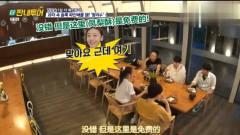 """韩国综艺:中国的""""国民甜点""""免费提供,韩国"""