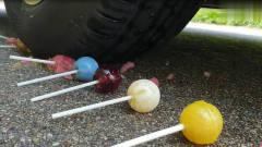 牛人驾驶小汽车碾压棒棒糖,这糖果太浪费了,