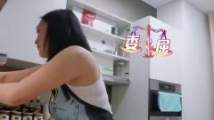 钟丽缇张伦硕节目中大打出手,丈母娘咆哮:再