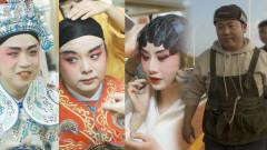 电影《陈翔六点半之重楼别》精彩拍摄花絮!