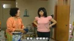 搞笑一家人:罗文姬洗个衣服也遭儿媳嫌,还这