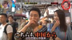 日本节目:偶遇各种中国游客,没想到都是戏精