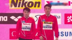 世锦赛中国跳水完全成绩单:梦之队狂揽12金创历
