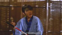 矮仔多情:王祖蓝偷看美女洗澡被发现,竟想了