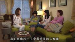 爆笑港剧: 黄宗泽与钟嘉欣捉蛇这段真是既温情