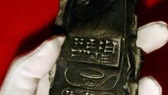 考古学家发现800年前的手机,究竟是人为的?还