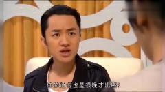 """王祖蓝模仿郑嘉颖,与戏中的李亚男演绎""""夺咗"""