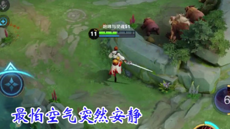 王者荣耀:李白追击敌人 结果一个技能回到解放