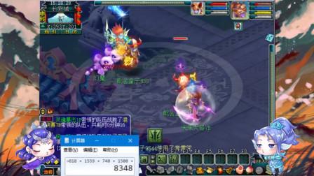 梦幻西游:老王全民PK赛表示怕了女魃墓,是个能