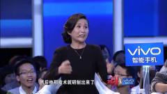 潘金莲推开窗户,改变了中国历史的走向?这届