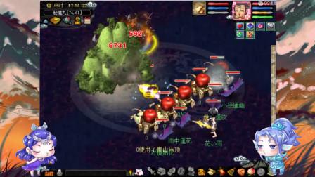 梦幻西游:女玩家带高秒须弥机关兽,一把经验