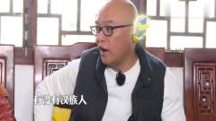 大叔小馆:孟非见多识广,看过对唱也看过对骂