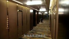 小夫妻新婚之夜竟然住宾馆,哪料浴室是玻璃透