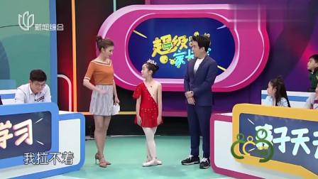 10岁小姑娘从小就练芭蕾舞 居然平时走路都踮着脚 太有气质了