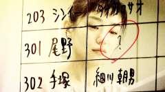 【刘哔】翔太梳理案情经过,河野众目睽睽下离