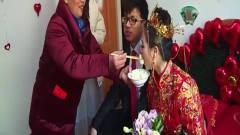 辽宁农村婚礼,新娘刚进家就吃面条,这什么风