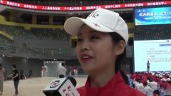 关注第十一届全国少数民族传统体育运动会:郑